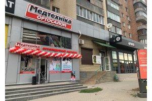 Новый магазин «Медтехника Ортосалон» в Харькове!