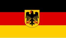 Немецкий компрессионный трикотаж