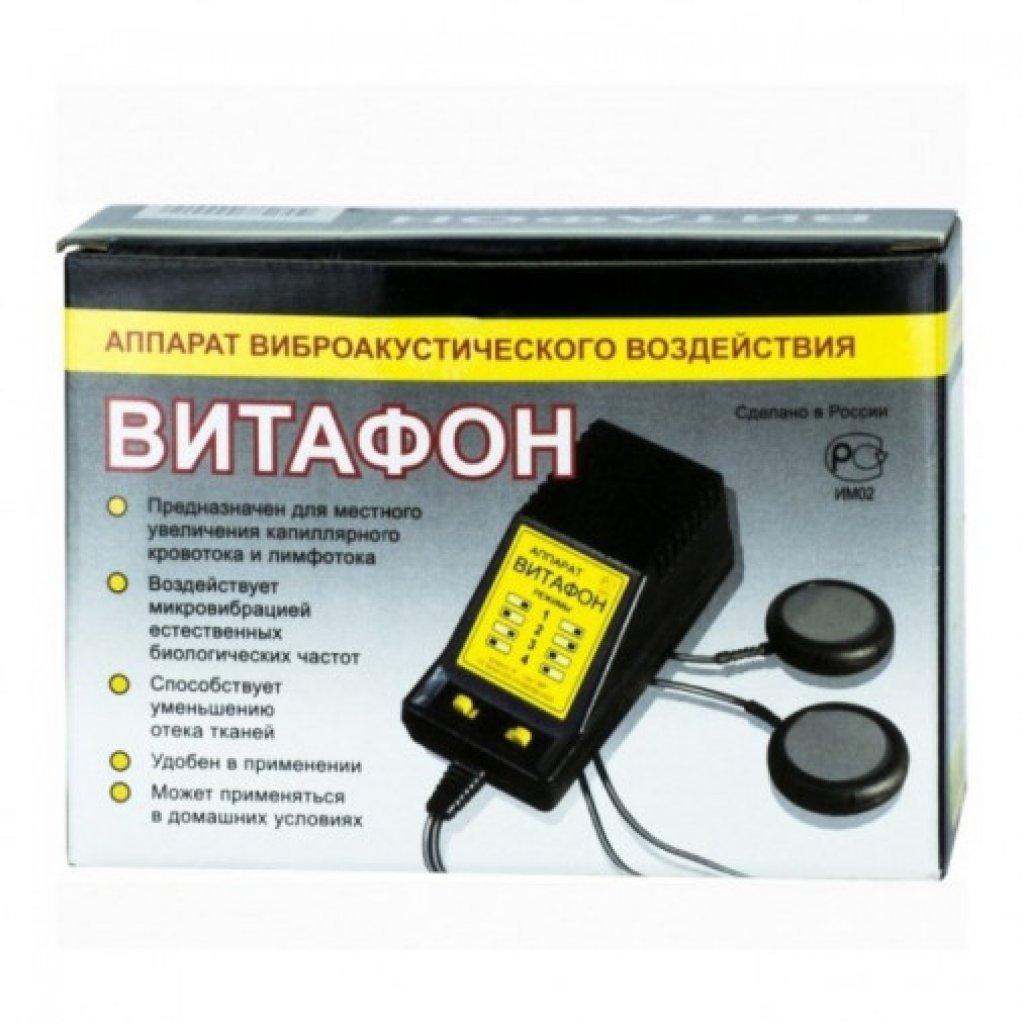 2533, Виброакустический медицинский аппарат Витафон, 976, 3 600 грн, 976, Vitafon, Аппараты для физиотерапии