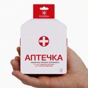 Индивидуальная аптечка мини (оптом от 50 шт)