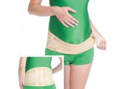 Бандаж підтримує для вагітних Med textile 4504