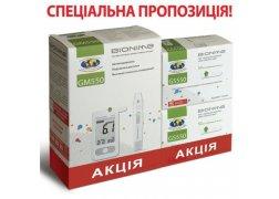 Глюкометр Bionime GM550 + Тест смужки GS 550 N50 (2 упаковки)