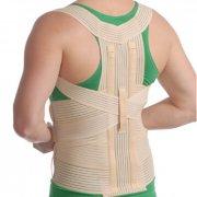Корсет грудо-поясничный с 2 ребрами жесткости Med Textile 3001