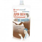 Крем для вен противовоспалительный Healthyclopedia Antiinflammation 100 мл