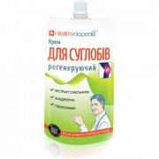 Крем для суставов восстанавливающий Arthrosupply Healthyclopedia 100 мл