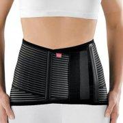 Бандаж для спины Medi Lumbamed active с 4 ребрами жесткости