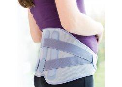 Бандаж для беременных Thuasne LombaMum 0805 с функцией корректора осанки
