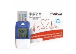 Пульсоксиметр CMS 50B HEACO для контроля пульса и уровня сатурации