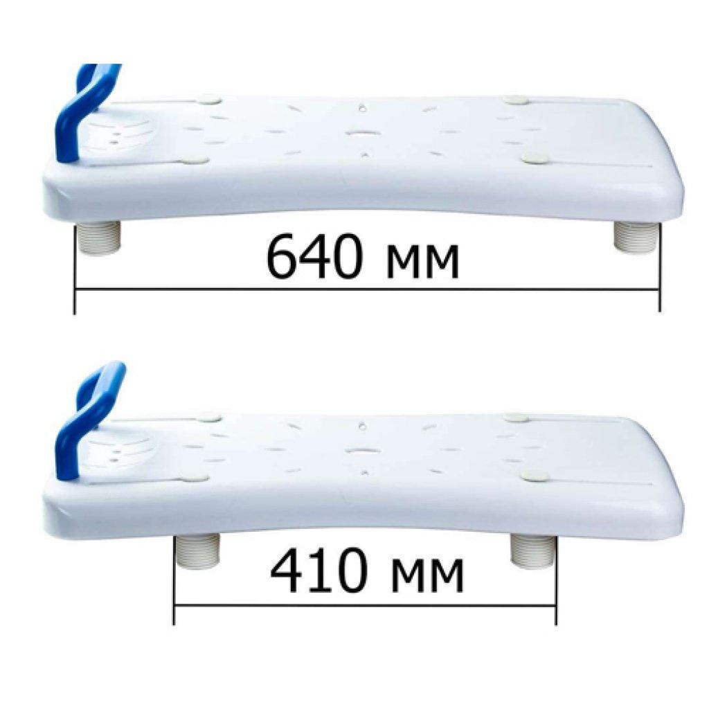 Доска-сиденье для ванны OSD-BL650206