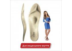 Ортопедическая стелька Ortofix (Ортофикс) 8101 Concept для модельной обуви