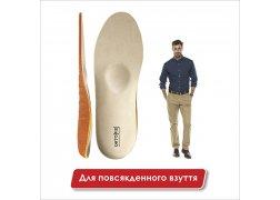 Ортопедические стельки Ortofix (Ортофикс) 8110 Comfort для повседневной обуви