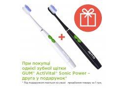 Зубная щетка GUM Activital Sonic Power электрическая (акция 1+1)