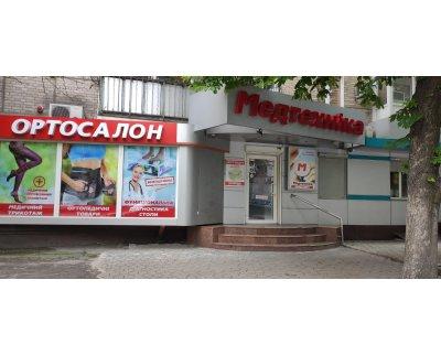 Медтехніка Ортосалон в Дніпрі на вул. Князя Володимира Великого, 15а