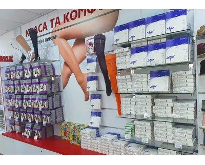 Ортопедический магазин в Мариуполе