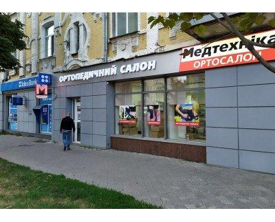 Ортопедический салон-магазин в Полтаве на ул. Европейская, 12