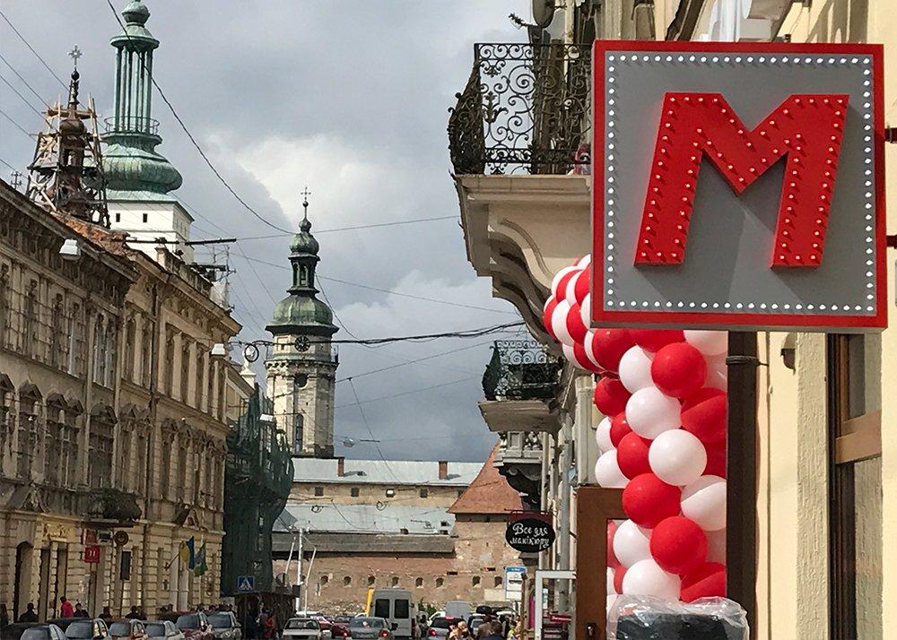Сеть магазинов медтехники во Львове